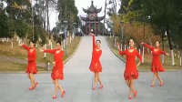 美女热舞爱情对对碰梅梅翠翠广场舞-舞蹈视频