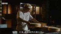 黄渤版的《阿甘正传》, 一部蛮不错的电影!