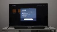 【ZNDS教程中心】乐视屏霸安装第三方应用视频教程