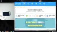 VIVO X7手机刷机_线刷视频教程详解