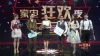 中英双语主持人朱雨晴-京东618主舞台MC(完整版本)