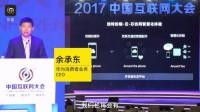 科技: 华为今年发布研发人工智能处理器