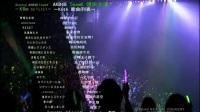 110601【联合字幕】「献给错过的你们」K6th「RESET」公演