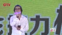 """20170713 艾伦、马丽、沈腾等 电影《羞羞的铁拳》接力""""棒""""发布会"""