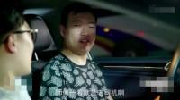 帅哥和女大学生约会, 找借口不回学校老司机表示不懂!