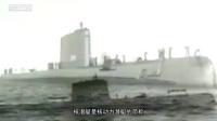 中国罕见曝光核潜艇工厂可同时开造6艘 美俄严重低估解放军实力