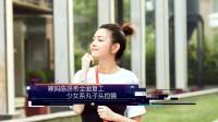 辣妈陈妍希全面复工 少女系丸子头抢镜 170714