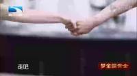 如果爱最新未删减花絮2017柳岩灿盛澳门街头甜蜜约会 两人调情数万人围观非常完美