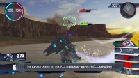 《高达Versus》第一弹升级内容宣传片