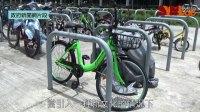 共享单车新挑战