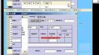 软件工程视频教程 全32讲 东学课程_screen