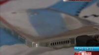 法治集结号20170714手机被盗寻线索 嫌疑人网购露马脚 高清