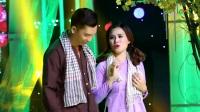 贫穷与共 Tình Nghèo Có Nhau   演唱 :张霖明Trương Lâm Minh, 贤莊Hiền Trang