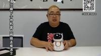 海尔旗下小帅智能机器人网络连接操作视频