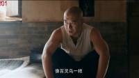 白鹿原电视剧全集78集