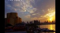2017年新一线城市排名榜