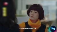 《姐不能忍》上海大妈都这样?血盆大口戏超多