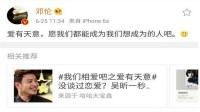 """乔欣""""真面目""""曝光,跟室友关系不好被叫""""脚心"""",自曝喜欢鹿晗!"""