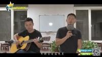 【 j小调梦剧场】(推荐戴耳机)《成都》 吉他弹唱 王璞Jack (本期搭档 国钰) 教学 示范