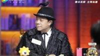 蔡康永马东搭伙搞事情,《饭局的诱惑》第二季712狼性回归