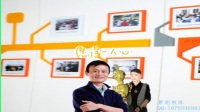 马云2017阿里巴巴马云:未来30年属于用好互联网的公司