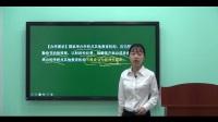 第10讲 中学综合素质 教育法律法规2
