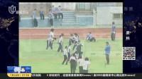 新闻链接:因弄虚作假  深圳460人中考体育免考资格被取消 上海早晨 170716