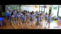 美中博乐幼儿园大二班毕业视频