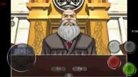《逆转裁判1》攻略—第二章(完)