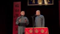 20170715 苗阜王声 十年一鉴西安专场对口评书秦琼卖马