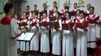天韵诗班攸县教会献唱《亲眼看见你》《上帝的儿女何等有福》