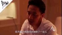 杭州别墅纵火案采访男主人: 梦见起火, 在梦里宽慰自己 没关系就是梦 醒来才发现都是真的