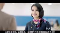 合肥靓号网网站宣传片