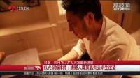 """封面:杭州""""6.22""""纵火案最新进展 纵火保姆律师:嫌疑人莫某晶失去求生欲望"""