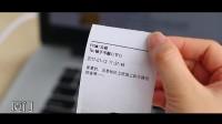 咕咕机G2,手机打印机 京东众筹