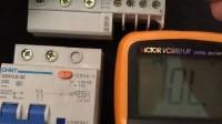 如何判断漏电保护器的好坏?