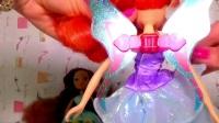 俱乐部娃娃翅膀仙女,小公主苏菲亚 猪猪侠