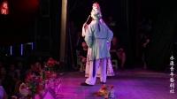 后金冠里的小书童  永康青年婺剧社戏迷演出