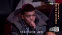 第3期:罗永浩写信给俞敏洪竟为求职?!林更新一开口全场笑 见字如面 170112