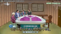 黄金渔场 姜昇润CU 中文字幕 17-05-17(润吧肾亏字幕组)-姜昇润(Winner)-Winner