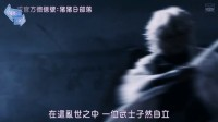 [SUBPIG][Gintama TV SP]银魂真人版/三叶篇