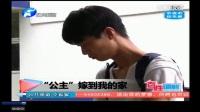 河南广播电视台公共频道百姓调解20170716首播版
