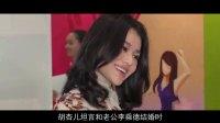 []胡杏儿承认曾邀黄宗泽参加婚礼 如今再见是朋友