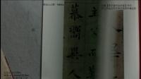 《阴符经》00要怎么写阴符经,它有什么优缺点呢?