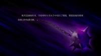 【小左zoo】《克莉丝的炎之信仰》魔法大战与克莉丝的命运EP12