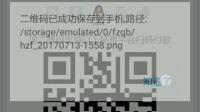 QQ钱包支付流程