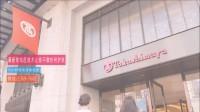 国内游哪里好玩又便宜!日本大阪购物攻略