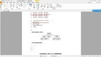 学习模块2 程序设计和软件工程基础视频