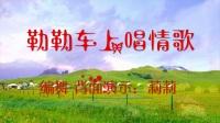 陕西美丽人生广场舞《丽江恋》原创双人跳及32步编舞莉莉附分解