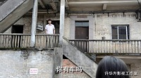 许华升影视工作室系列2017:《屌丝的爱情故事》许华升作品(8)